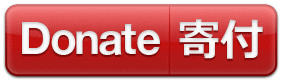 Donate-Button-smaller