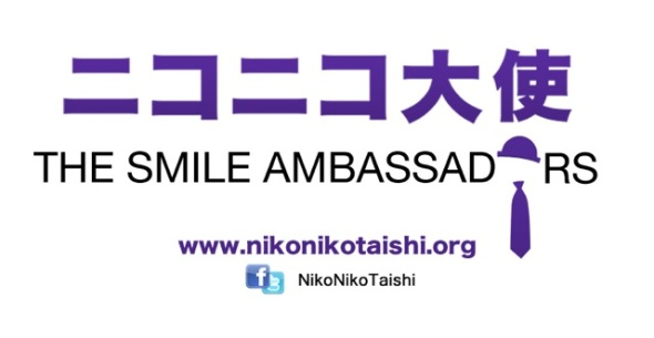 Niko Niko Taisshi LOGO Small Patch